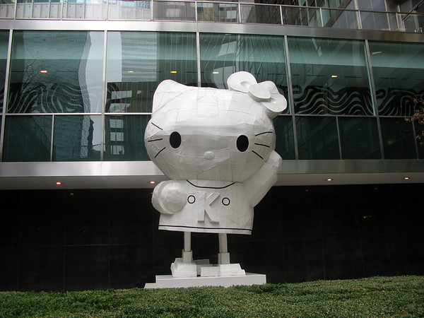 Tom Sach Wind-up Hello Kitty Lever House