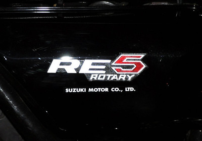 Suzuki RE-5 Rotary Motorcycle