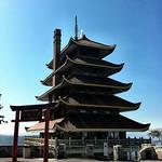 The Reading Pagoda - Reading, Pa